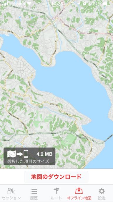 road bike地図ダウンロード