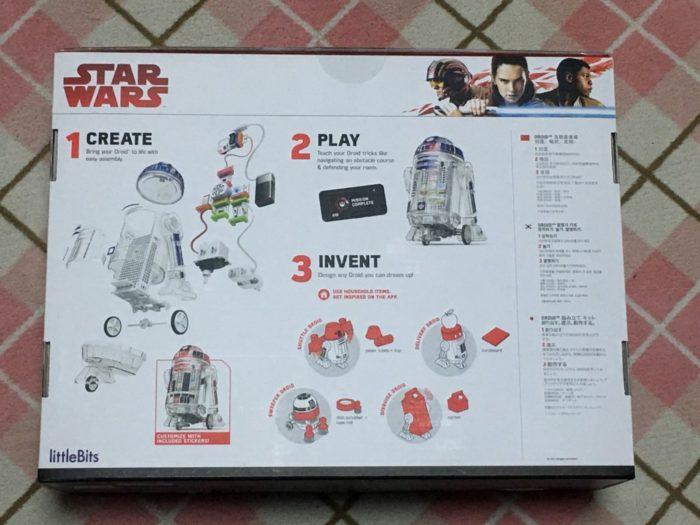 R2-D2外箱