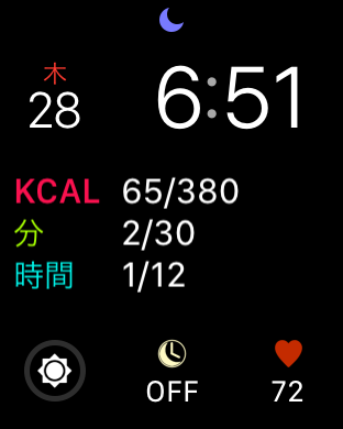 AutoWake Watch Face