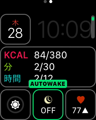 AutoWake コンプリケーション設定