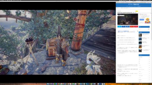 PS4リモート画面