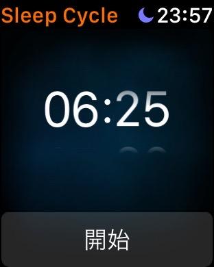 Apple Watch開始画面