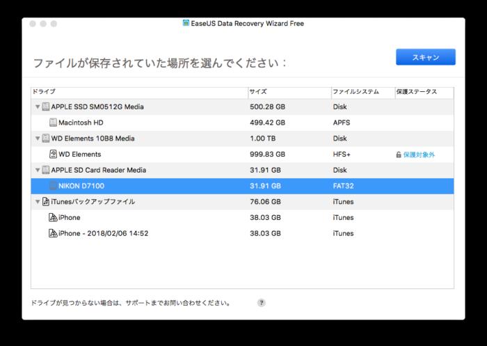 ファイル選択保存画面