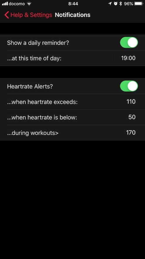HeartWatchの通知機能設定