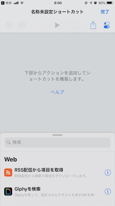 UI日本語化