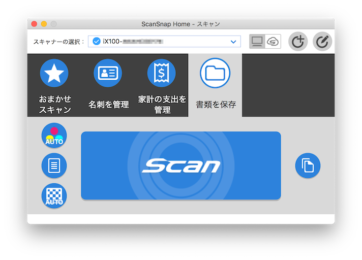 ScanSnapHome